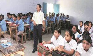 Gujarat-schools
