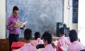 Punjab govt constitutes school