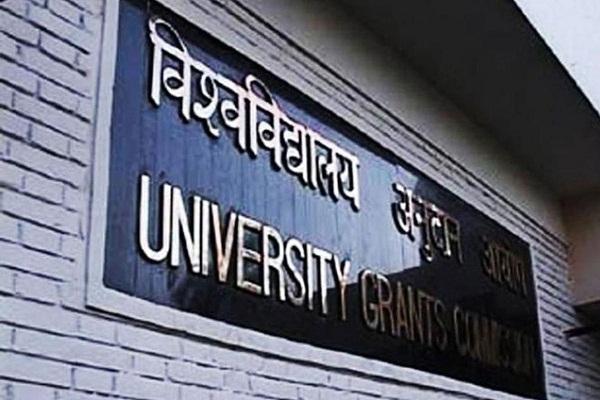 UGC to disburse pending scholarship