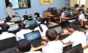 smart school srinagar
