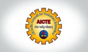 AICTE 2020