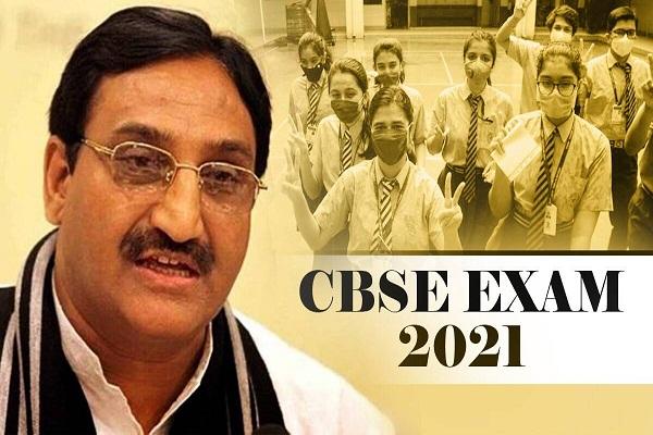 CBSE exam date sheet 2021