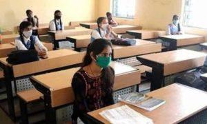 Karnataka Schools