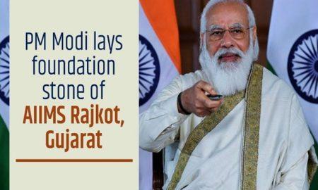 PM Modi AIIMS Rajkot