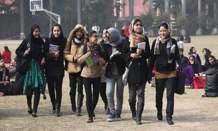 UGC to Universities