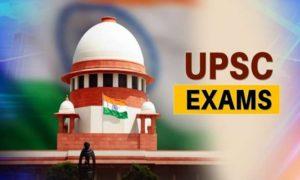 UPSC Centre to SC