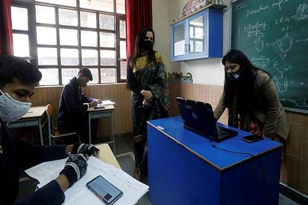 teacher online programme