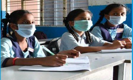 Bihar primary students