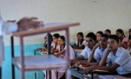 CGBSE Class 9, 11 exams 2021