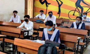 Haryana to reopen classes
