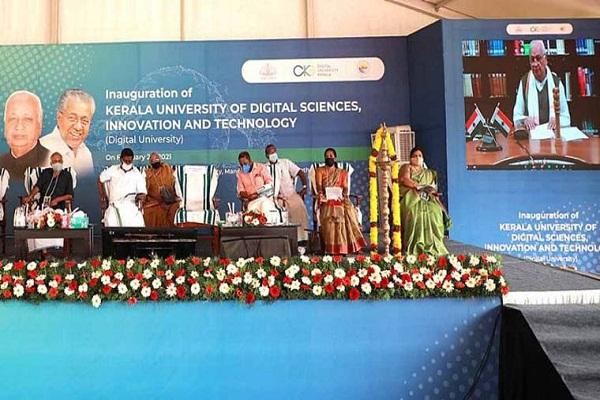 Kerala University of Digital Science, Innovation and Technology