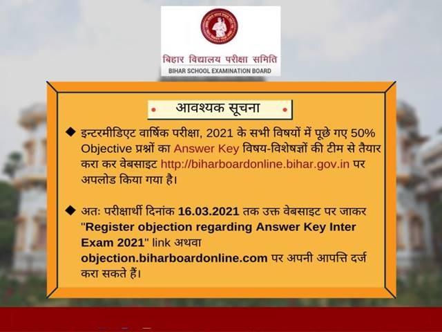 Bihar Board 12 answer key