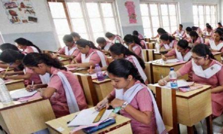 Bihar promotes students