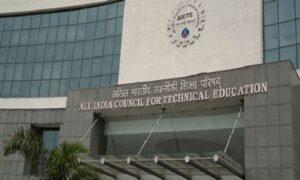 AICTE asks institutions