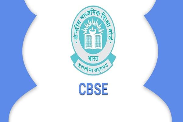 CBSE orders school