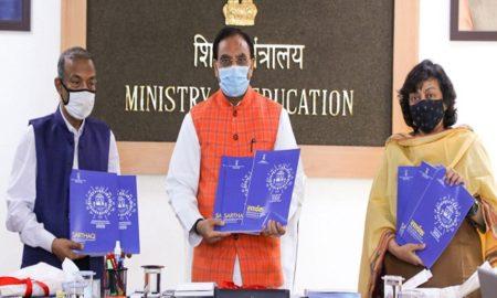 Education Minister launches 'SARTHAQ'