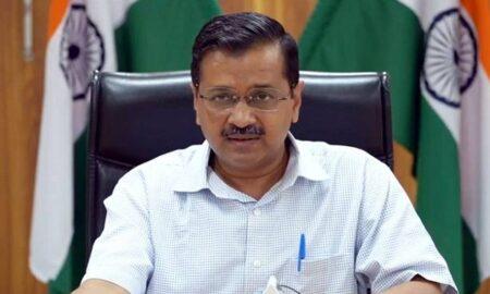 Kejriwal Delhi schools closed