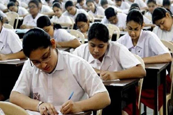 Maharashtra Board Exams