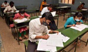 Maharashtra state-run universities