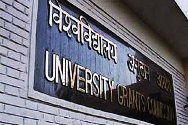 UGC advises universities