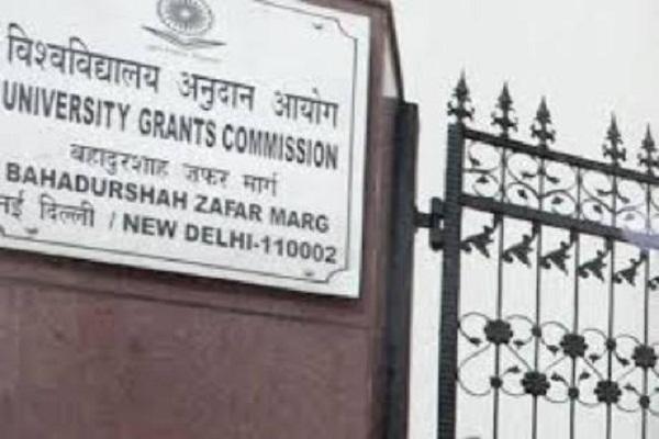UGC calls on universities