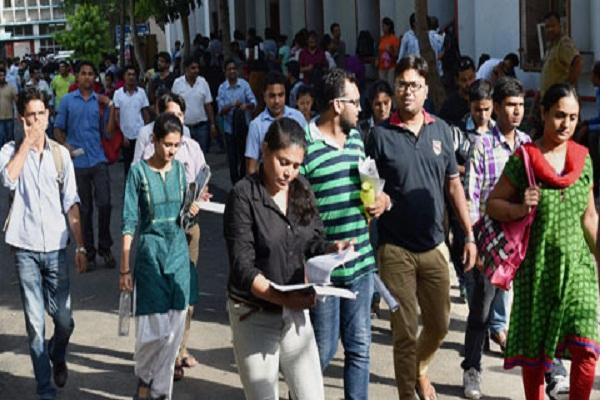 UPSC Civil Services Main 2020