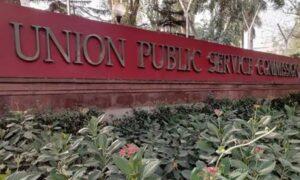 UPSC NDA NA exam answer key 2020