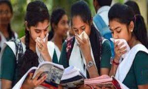postpone exams
