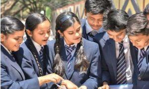CBSE Class 12 Board Exams' 2021