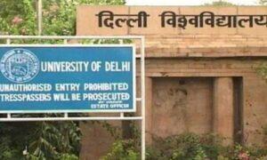 Delhi University suspends online classes