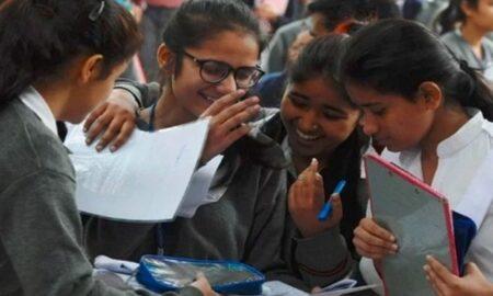 Punjab Board Class 5 Result