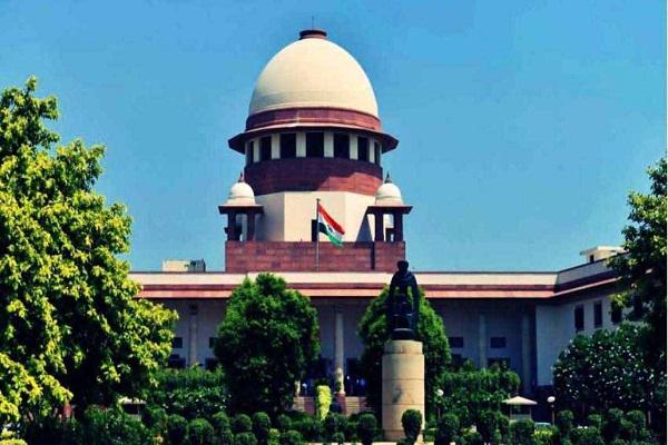 Supreme Court to hear plea