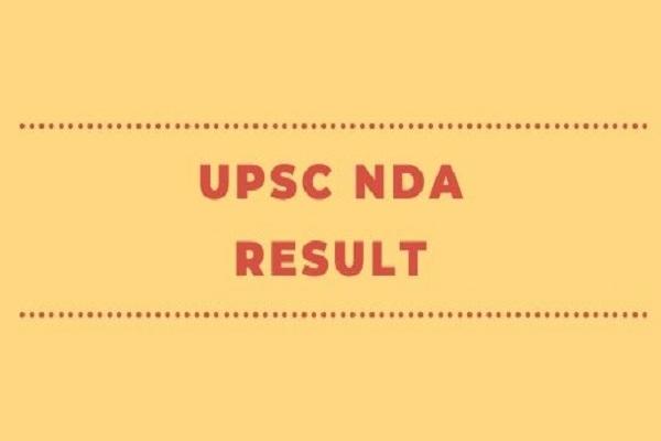 UPSC NDA Result 2021