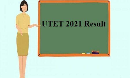 UTET 2021 result