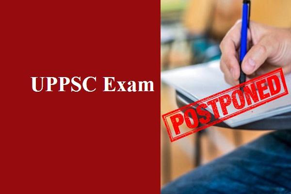 uppsc exam