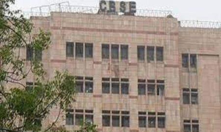CBSE signs a Memorandum of Understanding