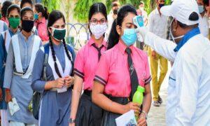 Jharkhand Academic Council board exam