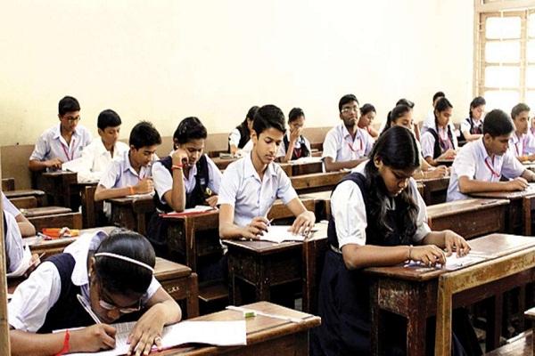 Karnataka SSLC 2021 exams