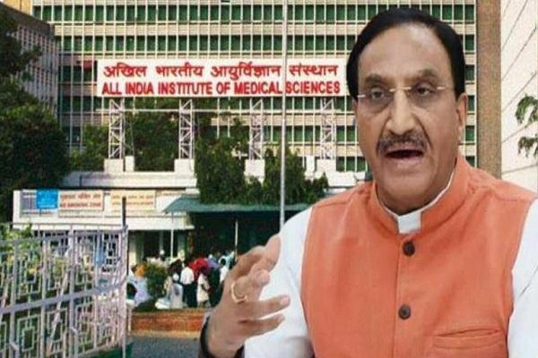 Ramesh Pokhriyal admitted to AIIMS