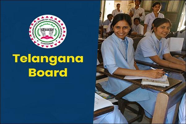 Telangana TS inter result 2021 announced