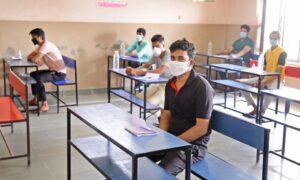Telangana educational institutions