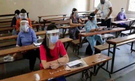 UP Board Examination