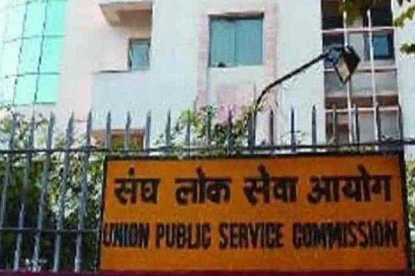 UPSC releases notice