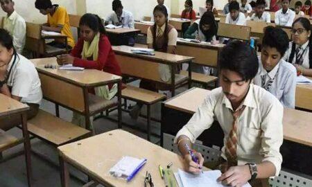 CISCE reduces syllabus