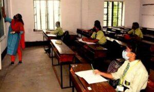 Chhattisgarh's Schools