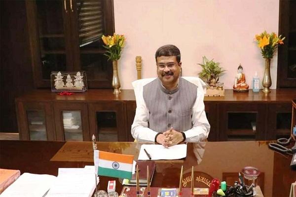 Dharmendra Pradhan Education Minister