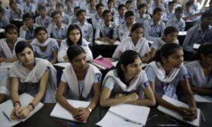 Haryana Board reduces syllabus