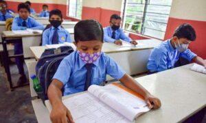 Puducherry schools