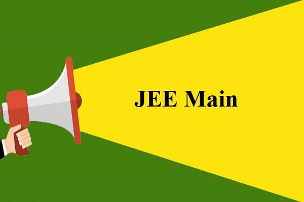 JEE Main July Examination results
