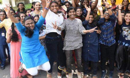 Karnataka SSLC 2021 Result